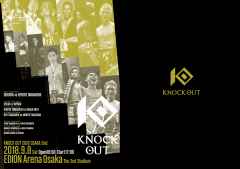 KNOCK OUT 2018 OSAKA 2nd パンフレット