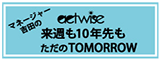 ただのTOMORROW_s
